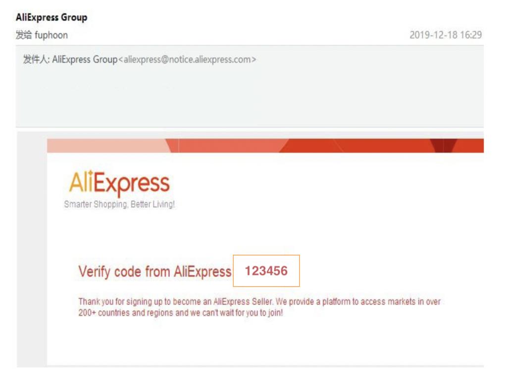 Codice Conferma registrazione venditore AliExpress